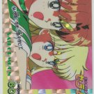 Sailor Moon PP 3 Prism Card #94