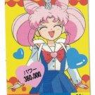 Sailor Moon Stars mini PP card 2