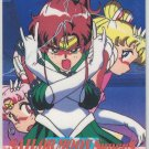 Sailor Moon PP 12 card 561 pull pack