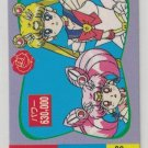 Sailor Moon S mini PP card 22