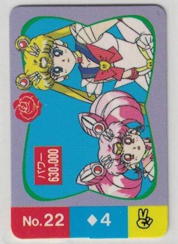 Sailor Moon S mini PP card 22