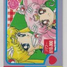 Sailor Moon S mini PP card 47
