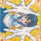Sailor Moon Card #7 Banpresto Set 1 Sailor Mercury