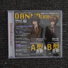 Danna Catalogue Bloodtype Series Vol.02 - Type A Vs. B blood types – honeybee – (Drama CD)