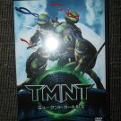 TMNT Movie - DVD | Region 2 | Japanese dubbed | Japanese DVD