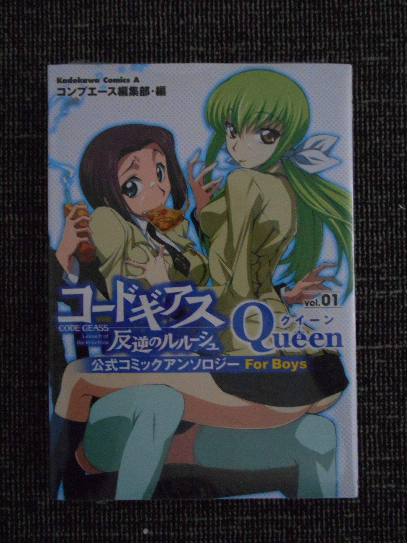 Brand NEW   Code Geass: Queen Volume 1, Official anthology - Japanese Manga