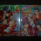 Cool B Magazine - 2011/2015 - Yaoi Game - Colored Artwork - Gakuen Heaven: Boy's Love - New/Used