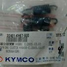 Kymco Scooter ATV Clutch Spring Set 22401-KHE7-900 OEM Top Quality Replacement