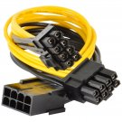 (5-pack) PCI-E 8-pin to 2x 6+2-pin Power Splitter Cable PCIE PCI Express 5X