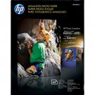 "HP Advanced Photo Paper (Glossy) for Inkjet - 5x7"" - 60 Sheets Q8690A"