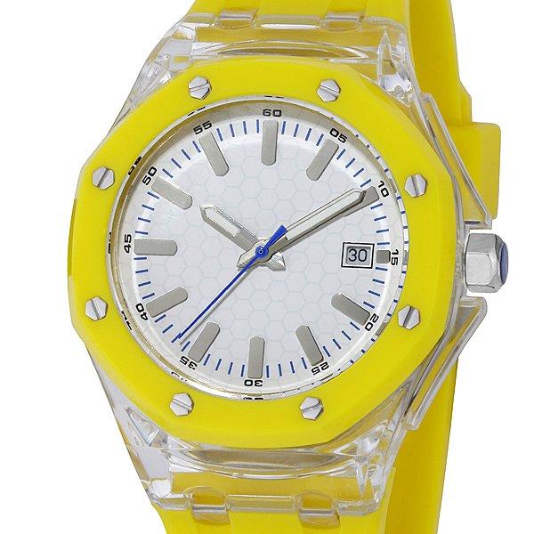 Sports Watch - Yellow
