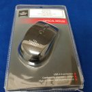 The Sharper Image Wired Optical Mouse - Black