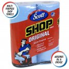 Scott Blue Shop Towels 2 Pack