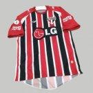 Mens Reebok Sao Paulo Away 2008 Near Mint Size M Soccer Camisa Maglia Maillot
