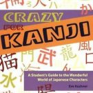 Crazy for Kanji : A Student's Guide to the Wonderful World of Japanese...