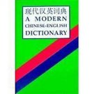 A Modern Chinese-English Dictionary by People's Republic of China Research...
