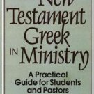 Using New Testament Greek in Ministry : A Practical Guide for Students and...