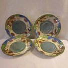 Vintage Moriage Saucers Set Of 4 Bone China Made In Japan Hand Painted