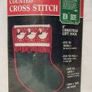 """Christmas Sock Cross Stitch KIT Stocking  8"""" New Holiday Decorations Geese"""