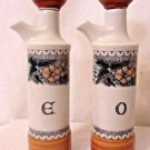 Oil And Vinegar Set With Stopper Burgund By Goebel Made In West Germany