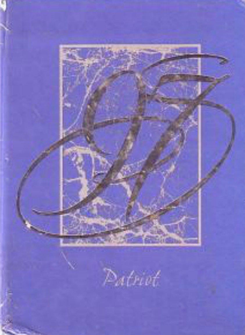 1997 Powell Junior High School Yearbook Mesa Arizona