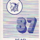1987 Borel Middle School Yearbook  San Mateo California