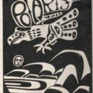1975 Peary Middle Junior High School Polaris Yearbook Gardena California
