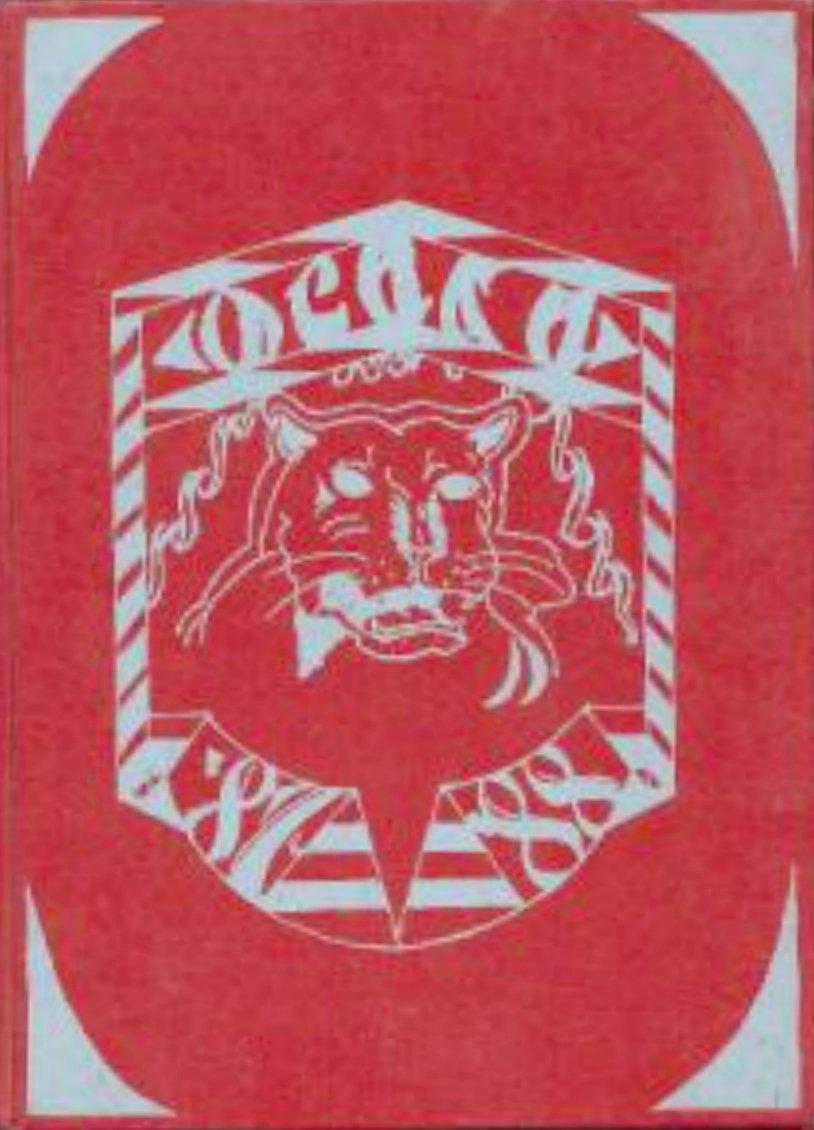 1988 Ocala Middle School Yearbook ~ San Jose California