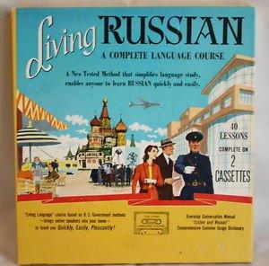 Living Russian Speak Russian in 6 Weeks 2 Cassette 1958 Crown Pub  40 Lessons