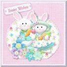 Cute Easter Collectible Kitchen Fridge Refrigerator Magnet - Bunny Couple