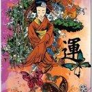 Beautiful Decor Collectible Kitchen Fridge Magnet - Fantasy Japanese Geisha