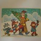 "Postcard - USSR, theme of the New Year, Sovet cartoon ""Prostokvashino"", 1989"