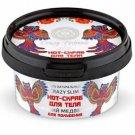 Natura Siberica crazy slim Hot- Body Scrub , 100% Natur,  Slimming, 180 ml