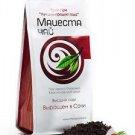 Russian Black tea, large leaf, grown in Sochi, Organic [KRASNODAR TEA]