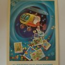 Postcard - USSR, theme of the New Year, Russian Santa, 1982