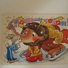 Postcard - USSR, theme of the New Year, Elephant skating, 1988