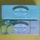 SALE! Set of Bergamot Black tea & Green Krasnodar tea Bagged  2,6 oz
