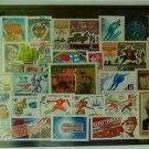 27 Stamps USSR Post, Sport, Historical events, Famous people, issued 1965 - 1991