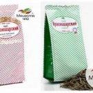 Krasnodar Black and Green tea, Grown in Russia, Sochi, Organic whole large leaf