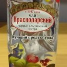 Russian Krasnodar Black tea 7 oz, Loose whole Leaf, Sochi 100% organic