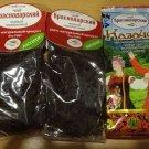 Set of Black & Green tea, loose leaf, Sochi, [KRASNODAR TEA] 400 g/ 14 oz.