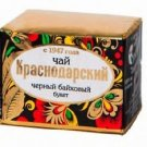"SALE!! Krasnodar ""The Bouquet"" Black tea made in Sochi,  50g/ 1,76 oz"
