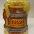 Set for making at Home - Kvas / Kvass / Kwas / Russian Bread drink- 6 liters