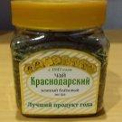 Russian Krasnodar Green tea 3.5 oz, Loose whole Leaf, Sochi 100% organic