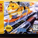 Virtua Hamster – Prototype (Sega Genesis 32X) – Reproduction Video Game Cartridge