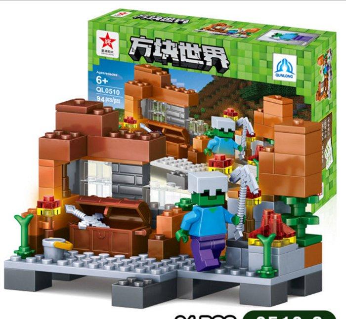 Minecraft Blocks Sword Espada Models Figures Building Blocks (Box 2)