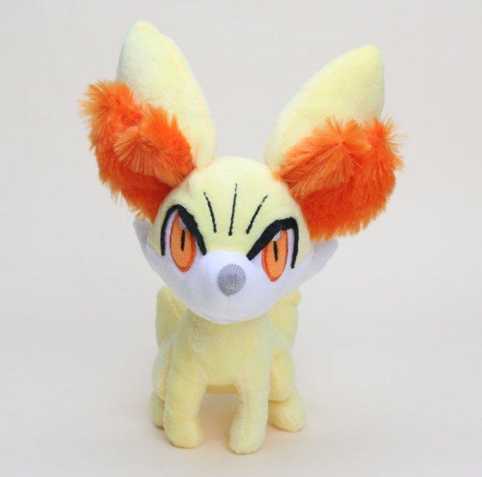 24cm Pocket doll Plush Chespin Fennekin Froakie Anime Plush Toy (Yellow)