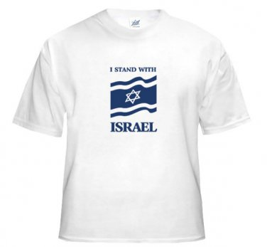Israel T-Shirt - I Stand with Israel