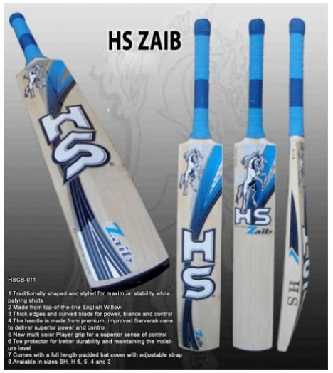 HS English Willow Cricket Bat HS ZAIB Weight From 2lb 7oz to 3lbs with free Grip+Protector.
