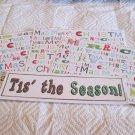 Tis The Season b - 4pc Mat Set